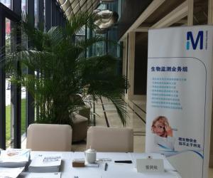 8月22日 默克密理博微生物检测技术研讨会(重庆)